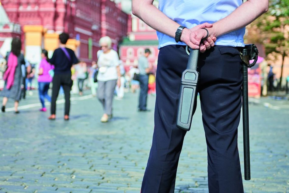 Nuovi approcci formativi per gli operatori dell'anticrimine
